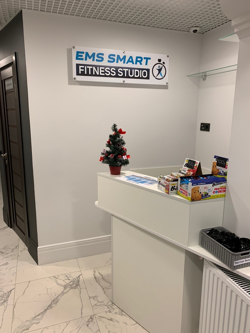 ems smart
